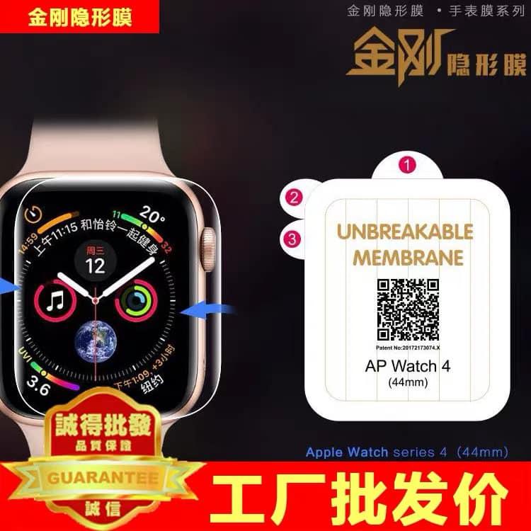sỉ dán ppf apple watch size_38_40_42_44mm (đồng hồ ) TRẦN